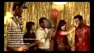 Ami nissho ami bertho Tumi nissho korecho amai Bangla song by HM Jahangir