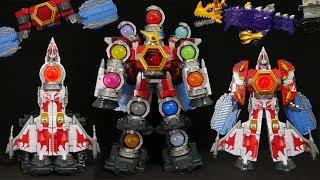 宇宙戦隊キュウレンジャー キュータマ合体12 DXギガントホウオーから キュウタマジン Uchu Sentai Kyu Ranger DX Gigant ho-o Kyutamajin thumbnail