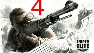 """Sniper Elite V2 прохождение. Миссия 4 """"Музей Кайзера Фридриха"""". Взорвать мост. Найти Швайгера"""
