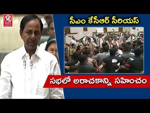 CM KCR Speech On Congress MLAs Komatireddy And Sampath's Expulsion | TS Assembly | V6 News