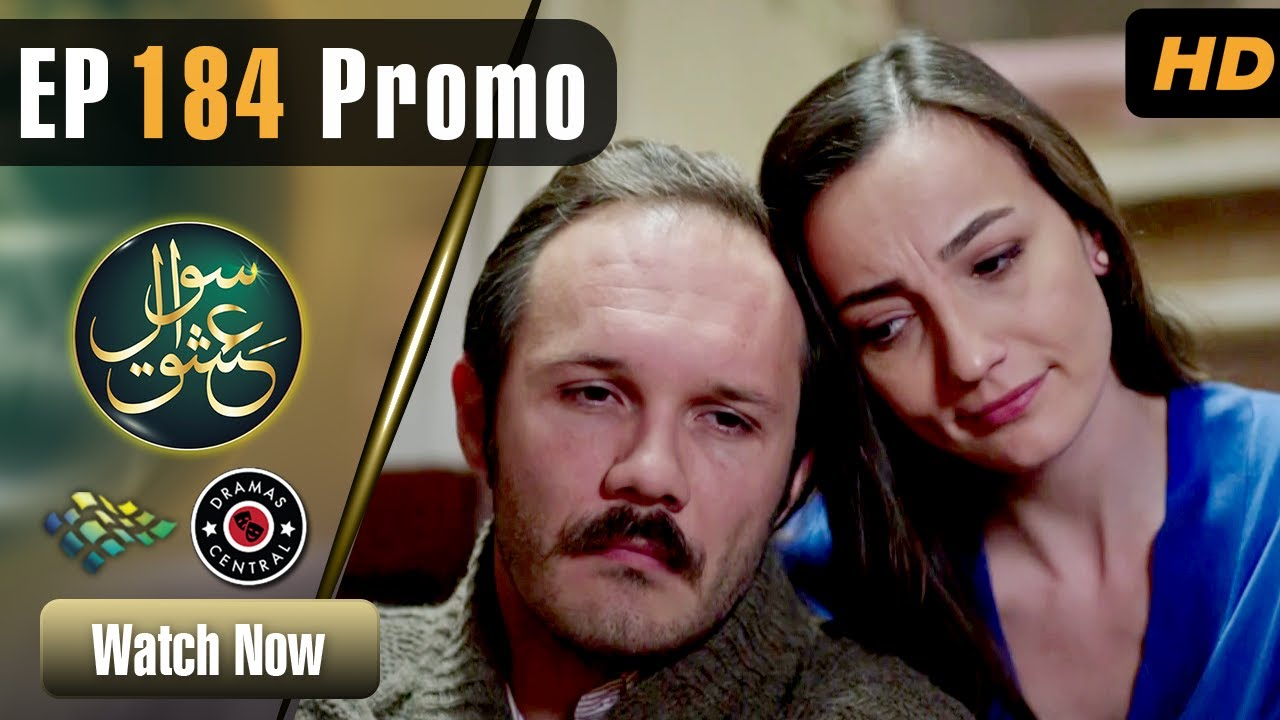 Sawal e Ishq | Episode 184 Promo | Black & White Love | Turkish Drama | Urdu Dubbing | TKD