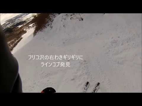 ニヤマ高原スキー場 年末青空