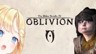 【Oblivion】GOOOOD MORNING