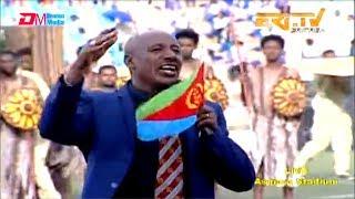 ERi-TV 2019 Independence Day Festivities: Gobez | ኣሚነ ተስፋስላሴ (ወዲ ሻውሽ) ጎበዝ