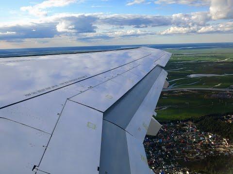Sukhoi SuperJet 100-95LR - Ямал взлет из Ханты Мансийска
