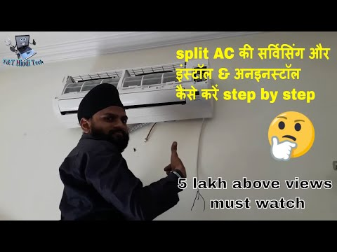 how to split AC servicing and uninstall and install in hindi ?
