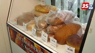 Почти 70 кг хлеба изъяли из магазинов Вологодской области санитарные врачи