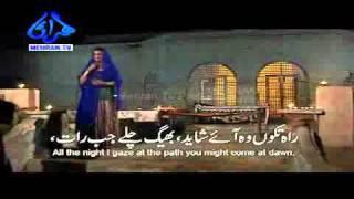 Aao Raanaa Raho Raat (Noor Jahan) Mehrantv