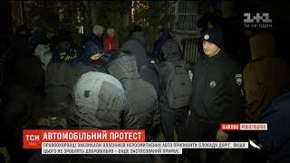 """Поліція відкрила 7 кримінальних проваджень за фактом перекриття доріг """"євробляхерами"""""""
