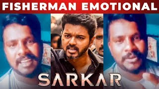 SARKAR: Fisherman's Emotional Video to Thalapathy Vijay