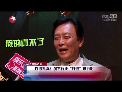 """20170316 娱乐星天地 靠""""演""""不靠""""脸""""! 吴亦凡反思佳作欠奉"""