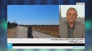 ماهي نتائج لقاء وزراء دفاع إيران وروسيا وسوريا؟