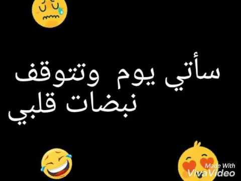 رسالة بنت قلبا محروق على فراق حبيبها Youtube