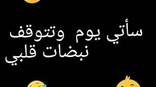 رسالة بنت قلبا محروق على فراق حبيبها