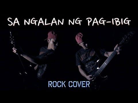 December Avenue - Sa Ngalan Ng Pag-Ibig ROCK Cover by TUH