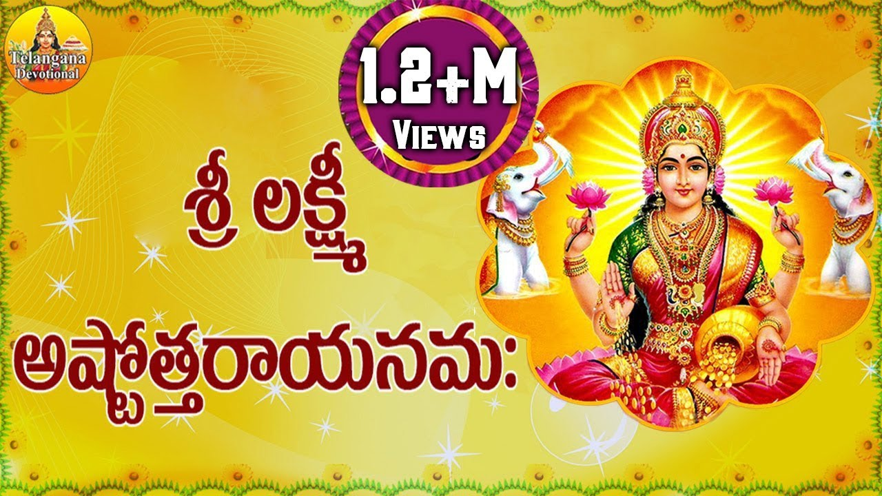 Subramanya Swamy Stotram In Telugu Pdf