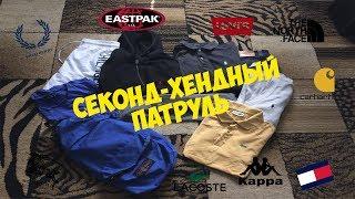 видео eastpak киев