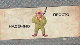 Подводные (водолазные) работы. Харьков .