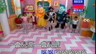 范晓萱 大声唱歌.DAT