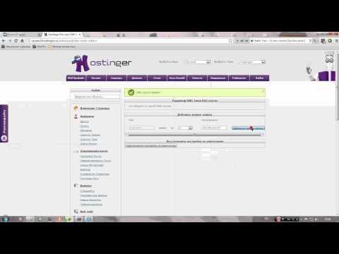 видео: как создать бесплатно и постоянное ip в майне