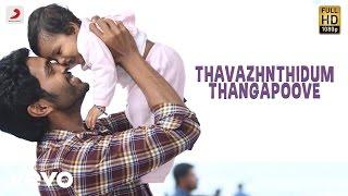 Veera Sivaji - Thavazhnthidum Thangapoove Lyric | D. Imman
