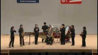 第47回 東京都中学校 アンサンブルコンテスト 青梅6中 「マカームダンス」 thumbnail