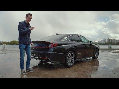 Купили максимальную Hyundai  Sonata New и дальше ...