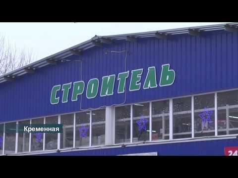 """В Кременной открылся строительный супермаркет """"Строитель"""""""