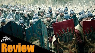 God of War Film | Review | Kritik