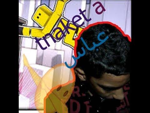 game #1 / City Climber #1 عباس معدوش العظام / part #1 |