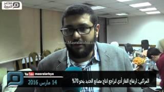 مصر العربية | المراكبي: ارتفاع الغاز أدي لتراجع انتاج مصانع الحديد بنحو 70%