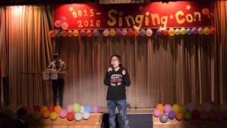 Publication Date: 2015-12-19 | Video Title: 寶覺中學 2015 年 Sing Con 1