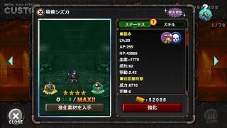 特務シズカ:MSA ユニット紹介 thumbnail