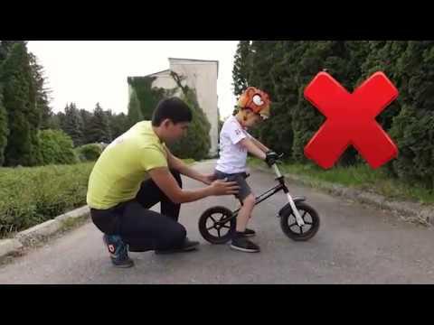 Как научить ребенка кататься на беговеле в 2 года видео уроки