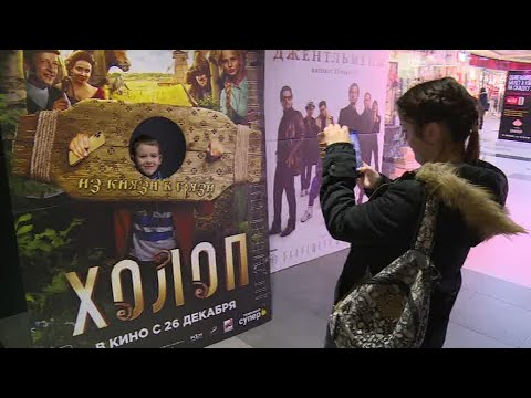 Вести-Псков 10.01.2020 11-40