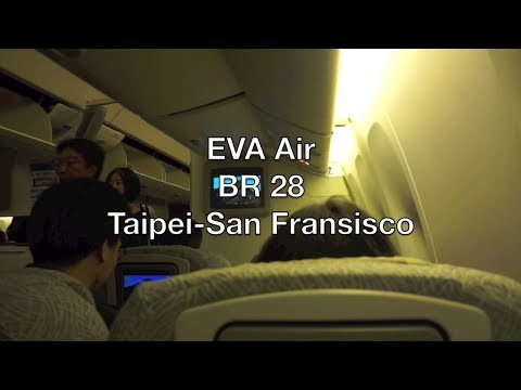 EVA Air Boeing 777-300ER Elite Class Flight Report: BR 28 Taipei to San Francisco