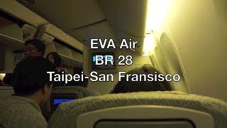 eva air boeing 777 300er elite class flight report br 28 taipei to san francisco
