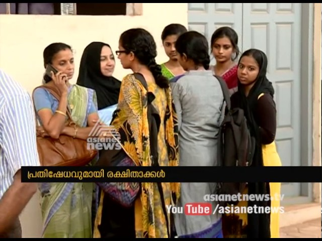 Kannur Medical College students and parents protest against college Management