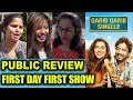 Qarib Qarib Singlle Public Review | First Day First Show | Irrfan Khan Parvathy | Honest Reaction