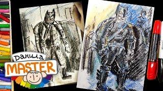 Рисуем Бэтмена из
