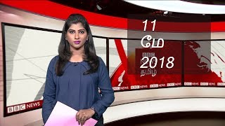 BBC Tamil TV News – Will Iraq celeberate peace after elections? | With Saranya