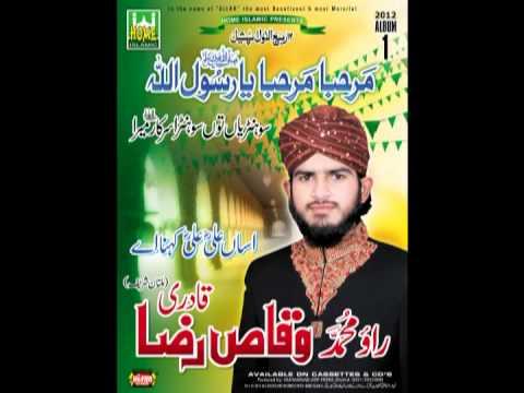 J Ik Wari Menun V Madine Bula Sohnya by Muhammad Waqas Raza Qadri (Multan) new album 2012