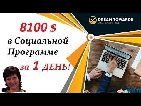 Аванс 8100$ за