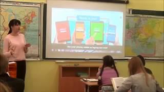Фрагмент урока всемирной истории с использованием информационно-коммуникационных технологий