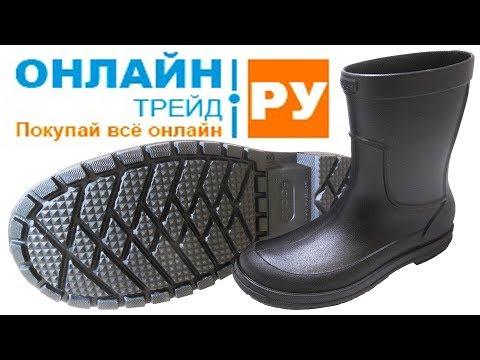 ОНЛАЙН ТРЕЙД.РУ Резиновые сапоги Crocs 204862-060-M12 мужские, черные, 44-45