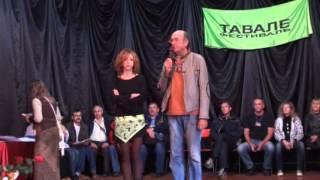 Тавале 2012. Представление тренеров 62-го блока.