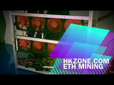 HKDZone.com - ETH Mining Hong Kong 以太幣 香港 挖礦 - Asus B250 Mining Expert