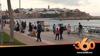 Le360.ma •تعرفوا على كورنيش الرباط من اجمل منتزهات المغرب