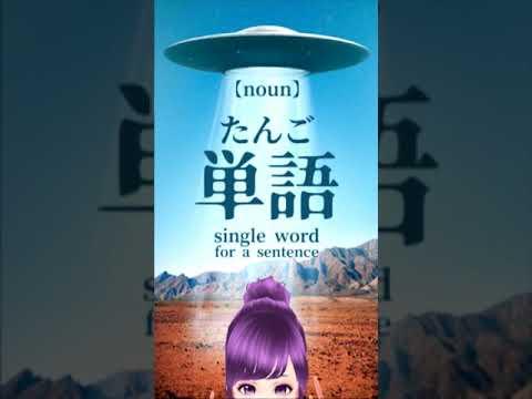 【 10月19日 】今日はなんの日?/What Day Is Today?/Japanese Vocabulary, Idiom \u0026 Pronunciation Practice【 #Shorts 】