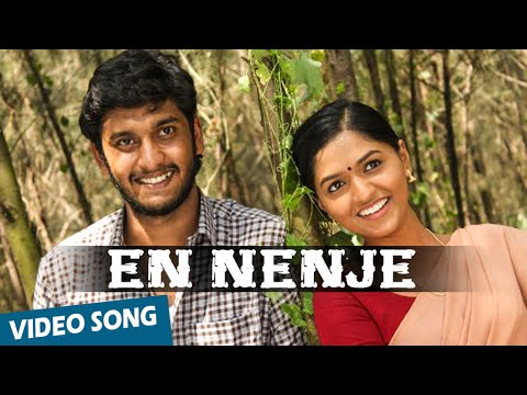 En Nenje Official Video Song | Vamsam